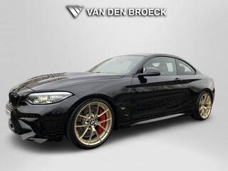 BMW M2 M2 Competition FULL Carbon M-S