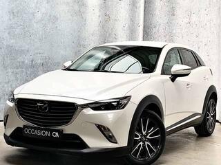 Mazda Cx-3 2.0i 4WD Skycruise Automatique / Garantie 1 an