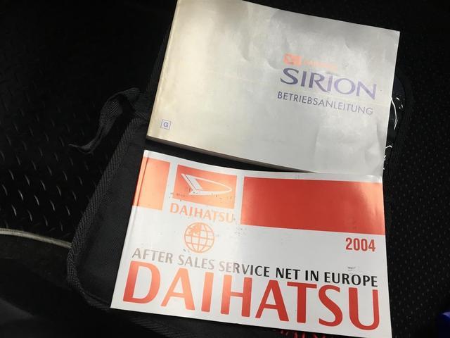 Daihatsu Sirion 1.3-16V Sport